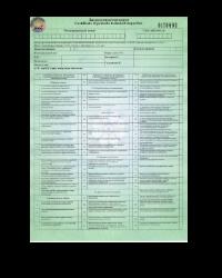 Купить полис ОСАГО Онлайн в городе Переславль-Залесский, Ярославская область. Узнать стоимость страховки ОСАГО. Цена ОСАГО в городе Переславль-Залесский, Ярославская область