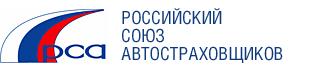 РСА Проверка КБМ